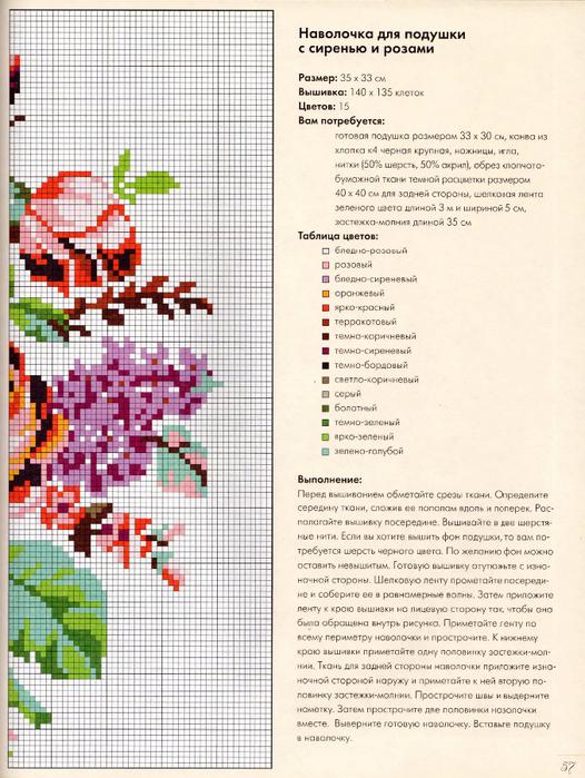 img141-1_Страница_054 (526x700, 484Kb)