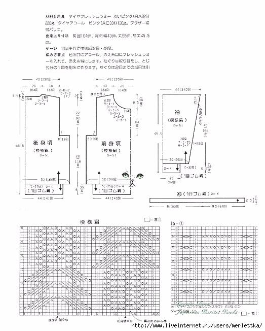 РјР» (10) (523x652, 207Kb)