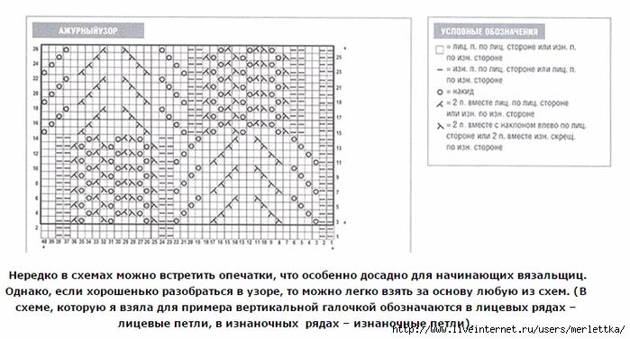 РјР» (30) (700x377, 188Kb)