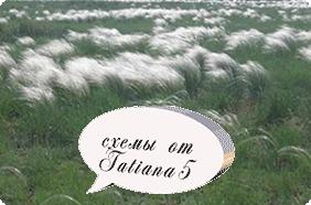 Tatiana5-Ковыль-пр (282x186, 98Kb)