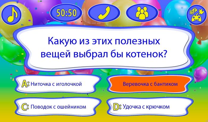 6037813_2 (700x410, 255Kb)