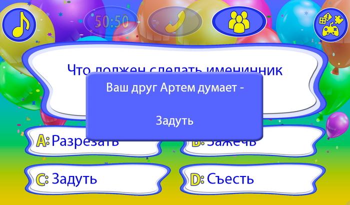 6037813_6 (700x410, 219Kb)