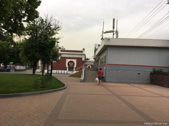 Императорский вокзал IMG_4603 (700x525, 227Kb)