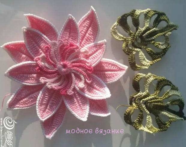 5988810_Cvetok_lotosa_kruchkom_2 (620x490, 83Kb)