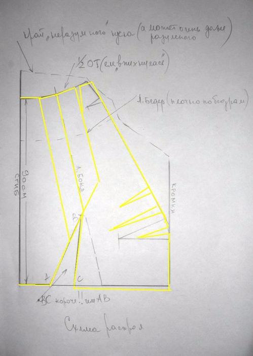 551f42d572ab4afa807cecc12029657f (499x700, 209Kb)
