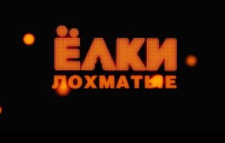 Елки лохматые/4897960_Bezimyannii57 (452x289, 19Kb)