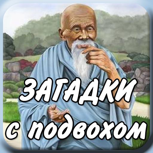 3085196_googleplayapp_12956 (512x512, 330Kb)