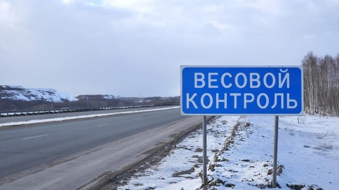 Кто и как разбивает дороги в России?