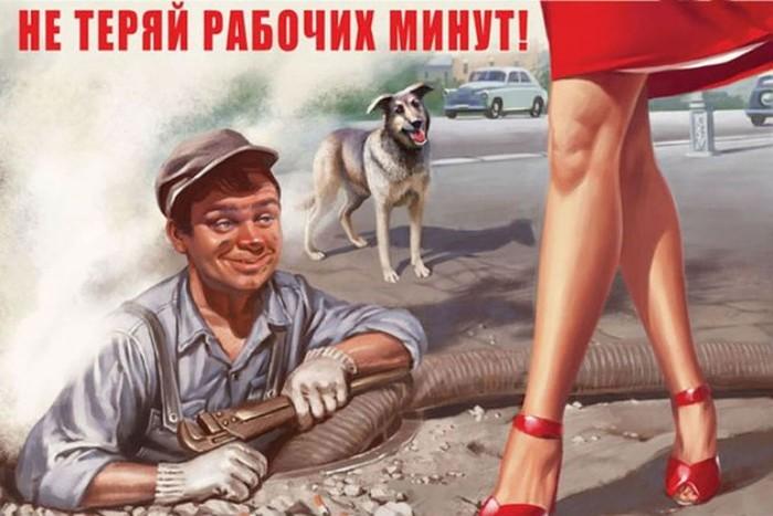 Воспоминания о сексе в СССР