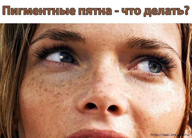 3925073_monastirskiychayotkureniyaprigotovlenievdomashnihusloviyah2 (640x462, 228Kb)