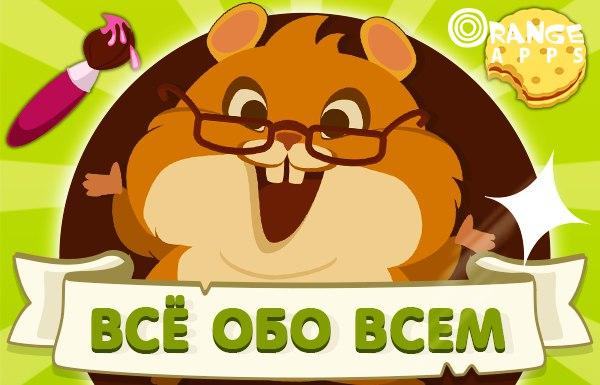 9BIbkdwCB2c (600x385, 48Kb)