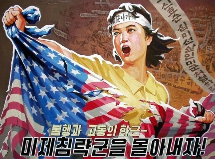 Записки из Северной Кореи. Преступления США в 1950-53 гг. (корейская война)