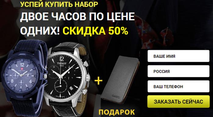 Купить стильный набор/6210208_box_3min (700x383, 291Kb)