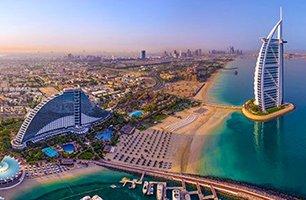 6190494_1Slider_UAE (306x200, 19Kb)