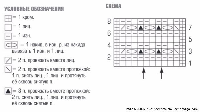 ккк (700x392, 114Kb)