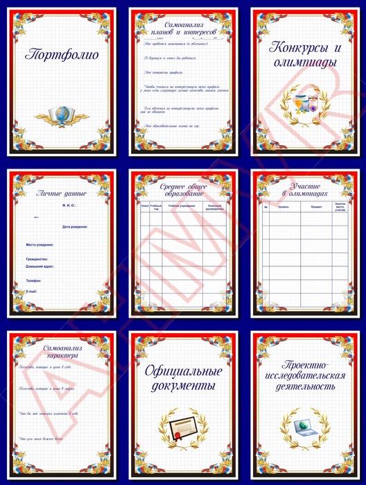 portfolio 47-1 (528x700, 139Kb)