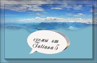 Tatiana-5ПР-дали-голубые (320x209, 62Kb)