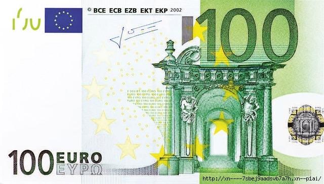 Возможен ли паритет по паре евро доллар в ближайшее время?/2178968_dollarbill166310_640 (640x364, 186Kb)