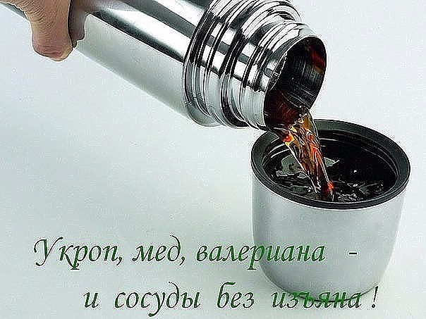 image (1) (604x453, 235Kb)