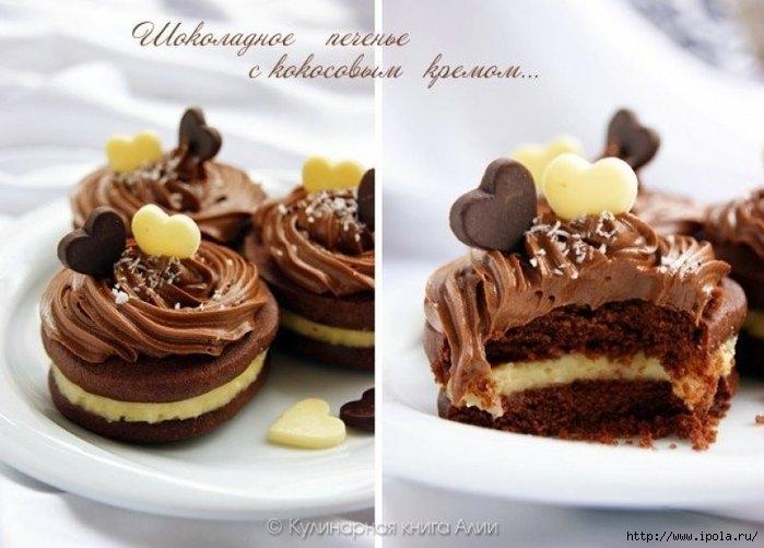2835299_SHokoladnoe_pechenye_s_kokosovyim_kremom_802x575 (700x501, 167Kb)