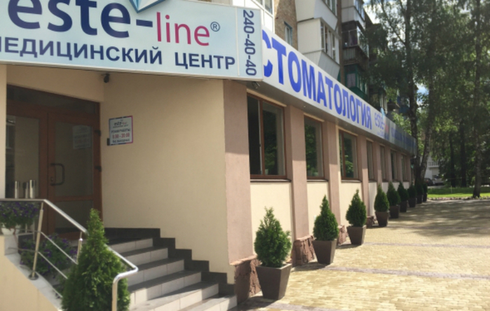 "alt=""Медицинский центр ESTE line (Киев)""/3347825_ (700x444, 309Kb)"