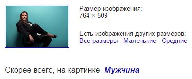 Гугл что-то знает...