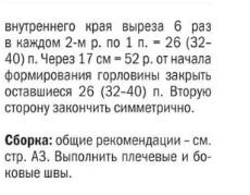 Fiksavimas.PNG1 (230x179, 30Kb)