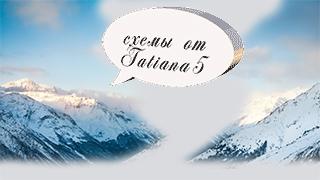 Tatiana-5Горы-высокие-пр (320x180, 45Kb)