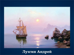 5107871_Lyzgin_Andrei (250x188, 41Kb)