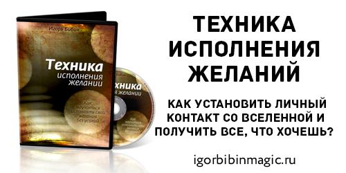 4687843_c673e06019844fa591a3304c1d109dcd (500x250, 85Kb)