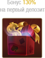 sidebar_banner_bonus_130 (146x189, 26Kb)