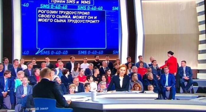 Рогозин трудостустроил (700x382, 287Kb)