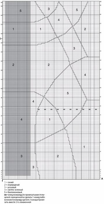5 (359x700, 209Kb)