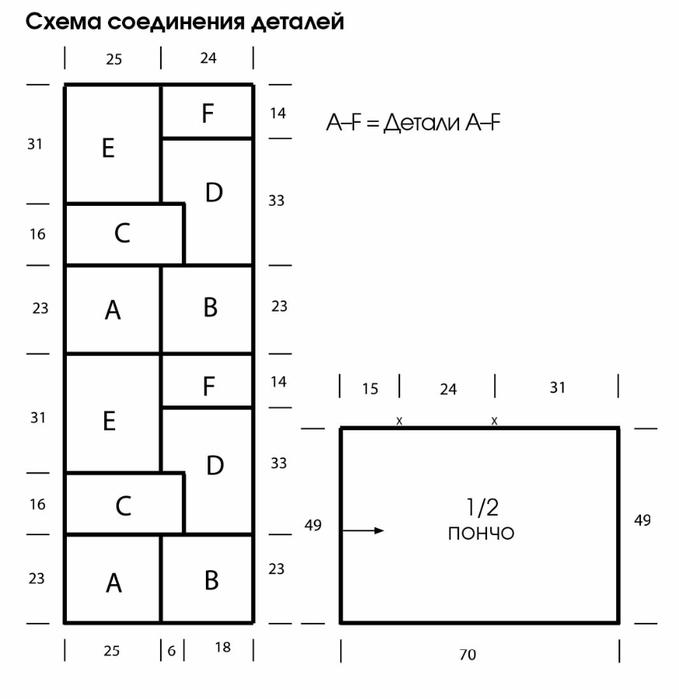 13 (679x700, 78Kb)