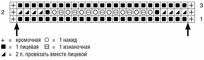 29 (700x206, 72Kb)