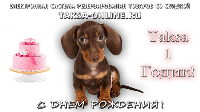 5634561_taksa (700x393, 146Kb)