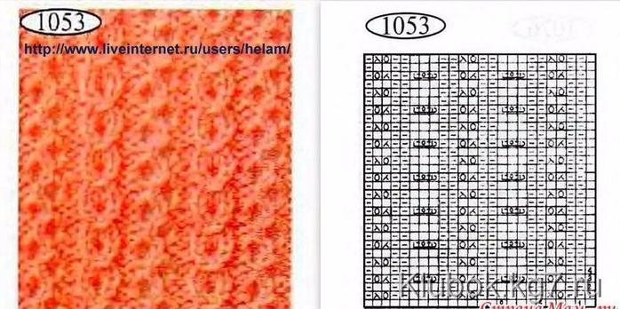 13 (700x348, 277Kb)