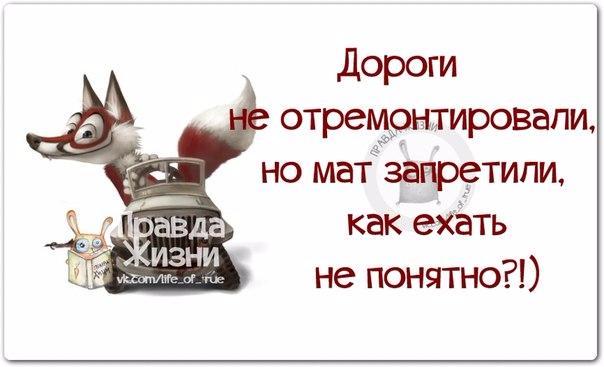 1433186440_frazki-5 (604x367, 138Kb)