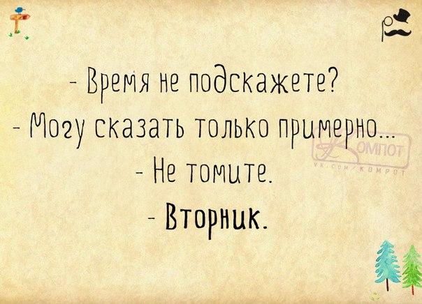 1433186448_frazki-28 (604x436, 246Kb)