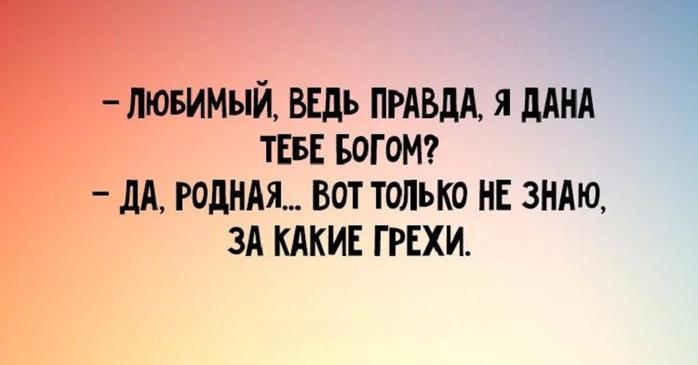 0_125d90_62bbc51f_orig (700x365, 180Kb)