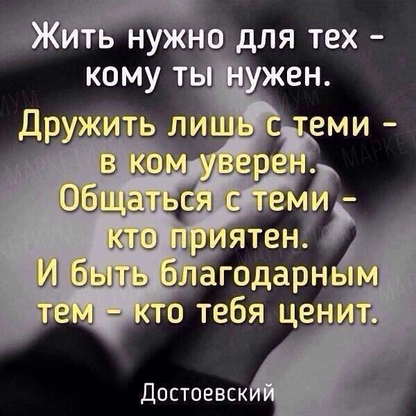 1497706984_1 (600x600, 67Kb)