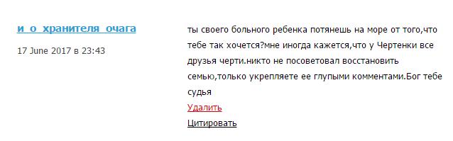 Безымянный (638x199, 9Kb)