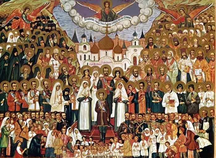 Когда стали праздновать День всех святых?