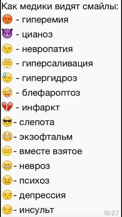 http://img1.liveinternet.ru/images/attach/d/1/135/931/135931195_smayluy_pomedic.jpg