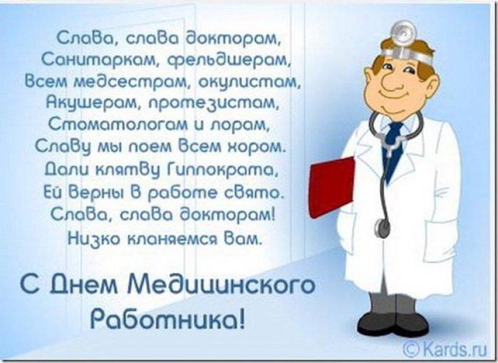 2835299_slava_784x571 (700x509, 61Kb)