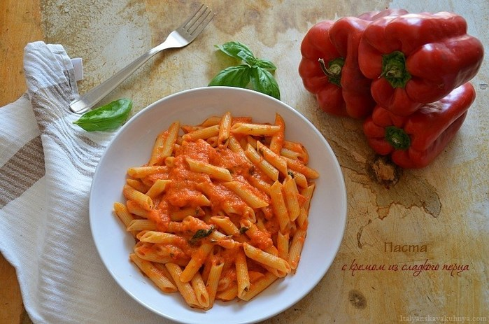 pasta-crem-sous-perez-osnovnaya (700x463, 100Kb)