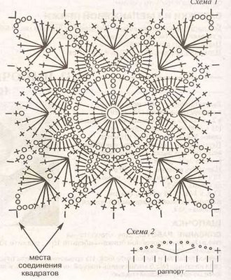 62155614_crochet_213a (330x400, 153Kb)