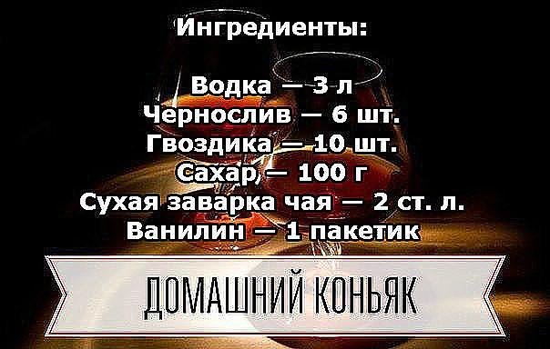 1497852860_3 (604x384, 71Kb)