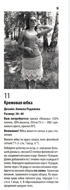 Fiksavimas (228x619, 164Kb)
