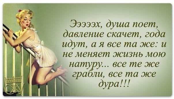 юмор с улыбкой 13 (604x344, 177Kb)